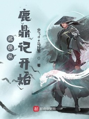 Martial arts begins with the story of Lu Ding